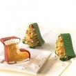 Foremki do muffinów 4 szt. Birkmann święta 251 380