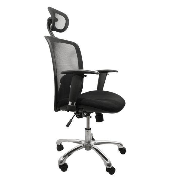 Fotel biurowy UNIQUE Expander czarny W-94-4