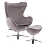 Fotel Jajo Velvet srebrny z podnóżkiem