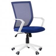 Krzesło biurowe ciemnoniebieskie regulowana wysokość Ricci