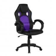 Krzesło biurowe fioletowe regulowana wysokość Greco
