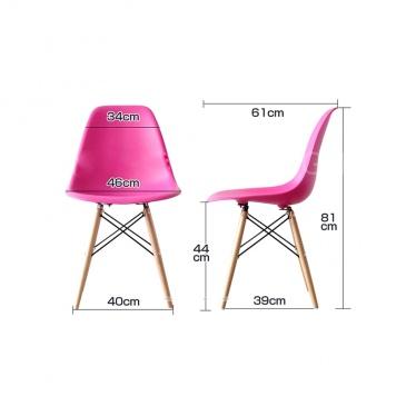 Krzesło DSW Wood King Bath pastelowa mięta