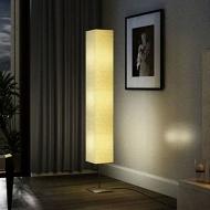 Lampa podłogowa ze stalową podstawą, 170 cm, beżowa