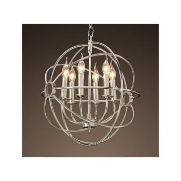 Lampa wisząca Ball 52cm Miloo Home srebrna ML1500