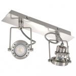 Lampa wisząca z 2 reflektorami srebrna GU10