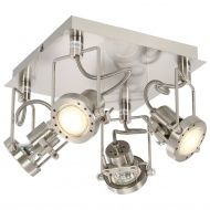 Lampa z 4 reflektorami, srebrna, GU10