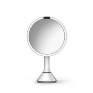Lustro sensorowe z kontrolą natężenia światła - 20 cm - białe / simplehuman