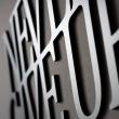 napisy dekoracyjne NGU1-1