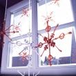 Ozdoba dekoracja świąteczna Koziol FLAKES czerwone 2 szt. KZ-2090018