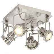 Plafon z 4 reflektorami srebrny GU10