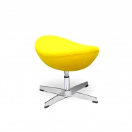 Podnóżek do fotela Egg King Home żółty słoneczny