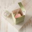 Pudełka prezentowe na 1 cupcake 2 szt. 441 170