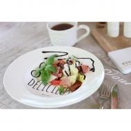 Talerz Salade Delicieuse 15x15x5,5 cm